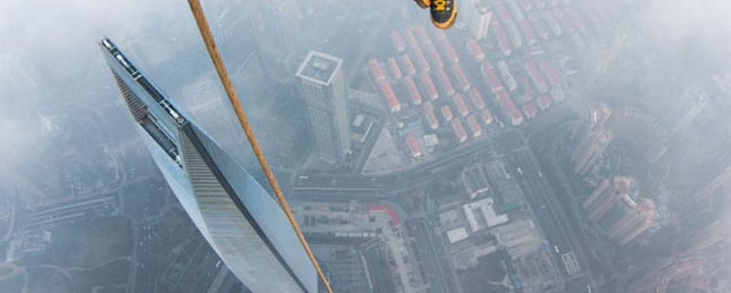 Shangai Tower, China