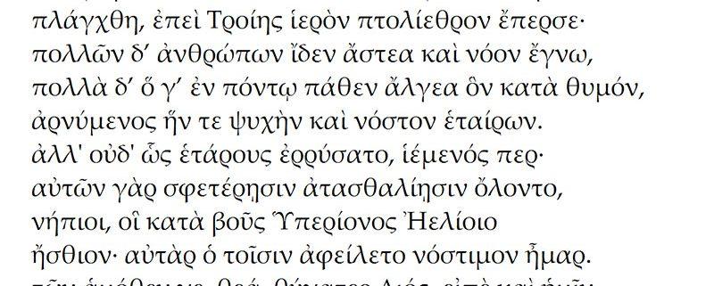 Odissea, Proemio