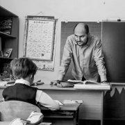 Il docente come leader