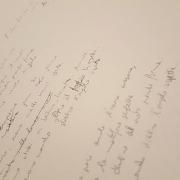 Labor limae: un mio testo